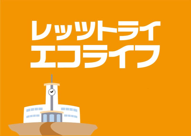 純子 田村