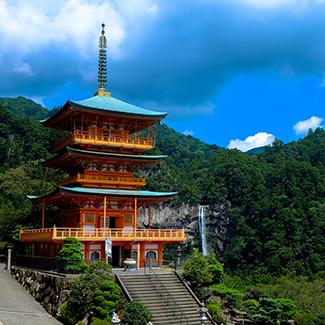 Backpacken door Japan