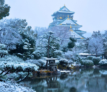 Osaka in de winter