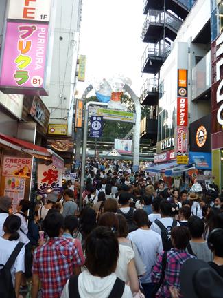 Takeshita winkelstraat