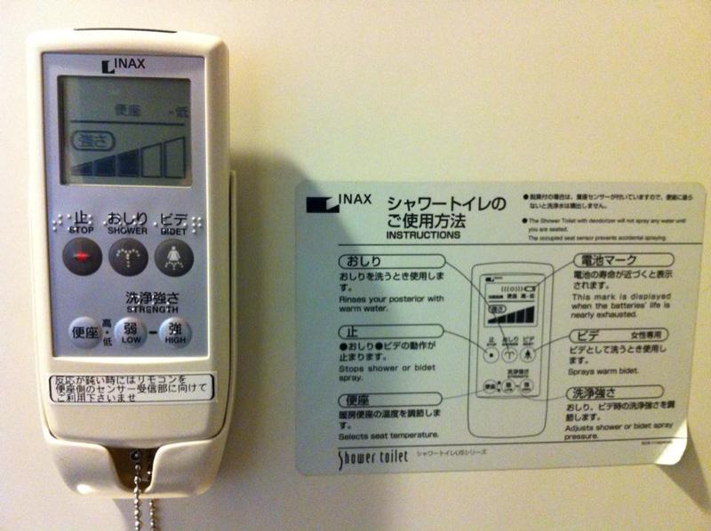 Verwarmde WC bril in Japan