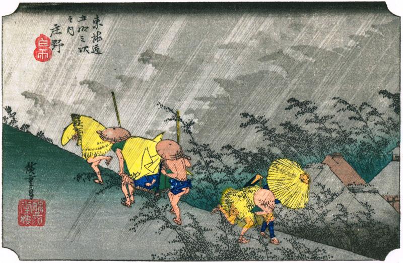 Ando Hiroshiga is een Ukiyo-e meester