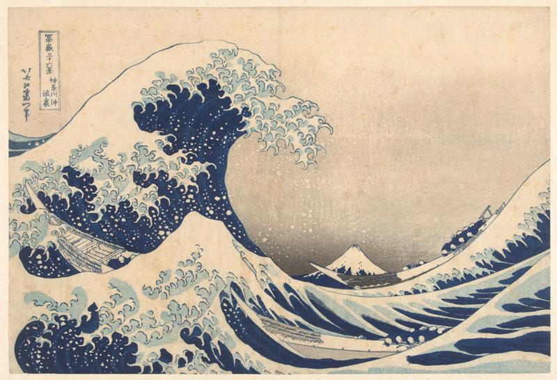 Japanse prenten de grote golf van Kanagawa