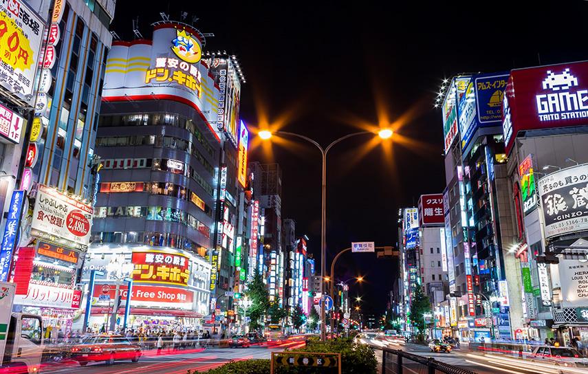 Shinjuku winkelstraat Tokyo