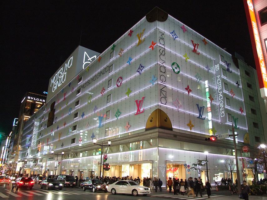 Winkelen in Ginza Tokyo