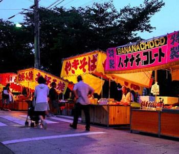 Streetfood in Tokyo Japan