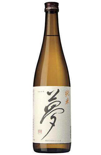 Ichishima sake