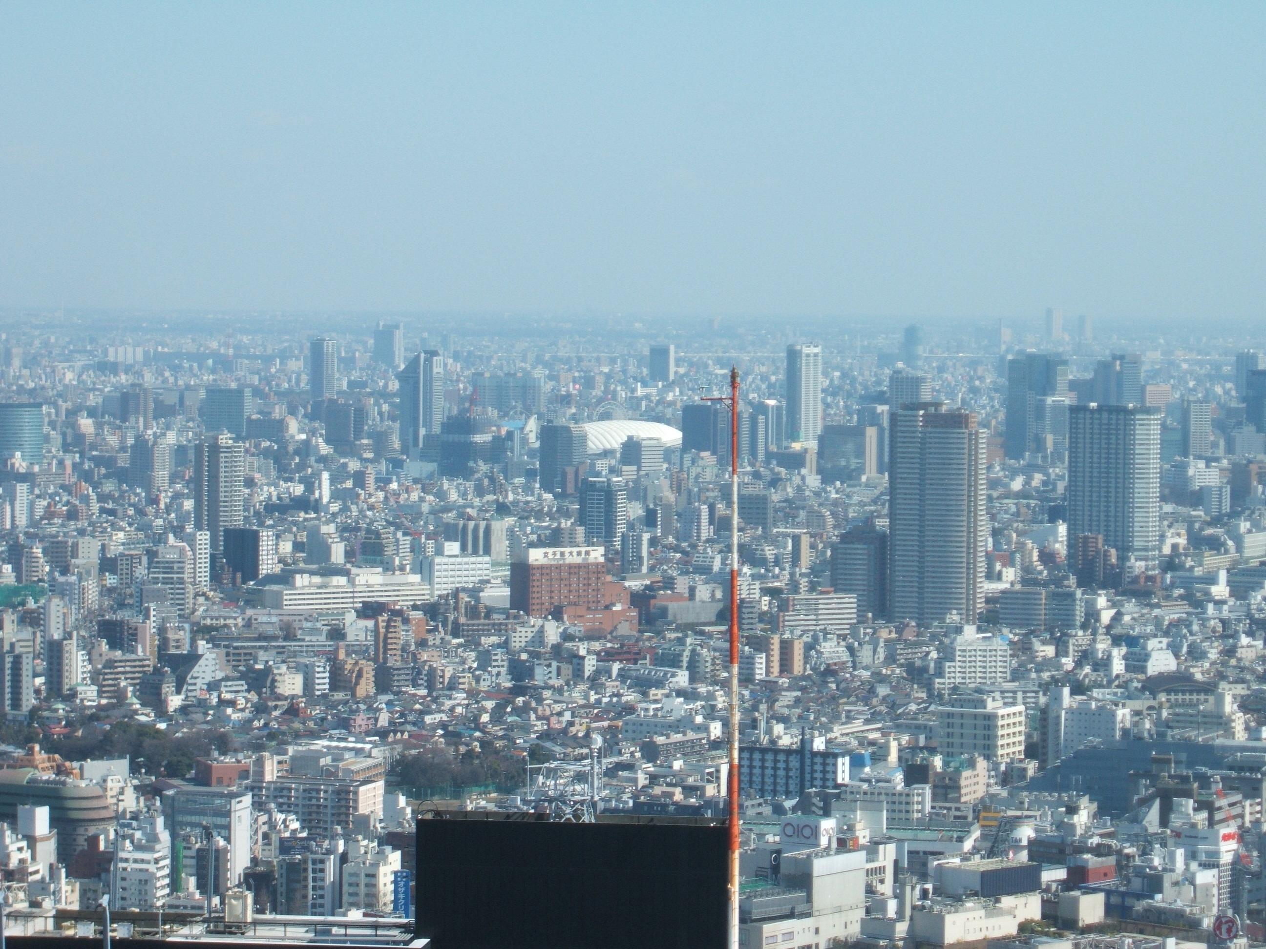 Tokyo Skyline Tokyo Five