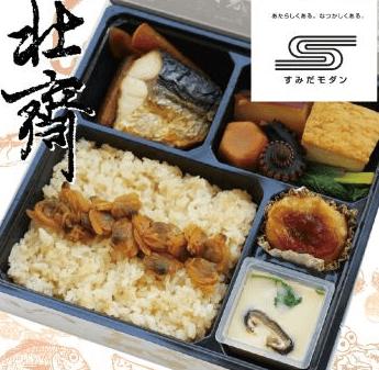 HOKUSAI Bento SAMURAI KITCHEN