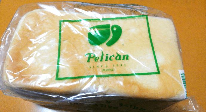 ペリカンのパンの買える店のものは食パンのみ