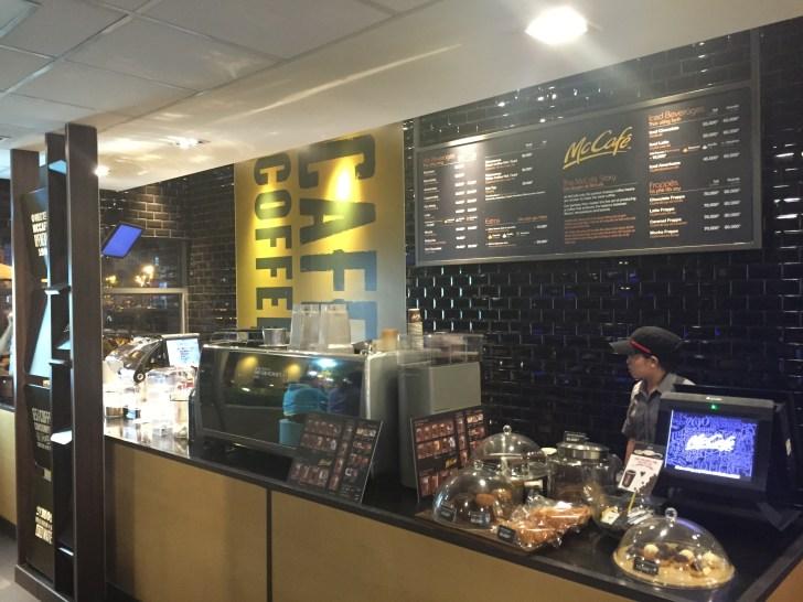 ベトナムのマクドナルド マックカフェ