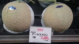 My favourite thing! 30€ for a melon ON SALE - just crazy.
