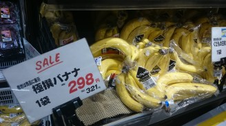 bananas - 3 euros per bag (sale)