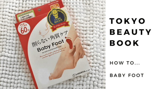 baby foot how to-blog