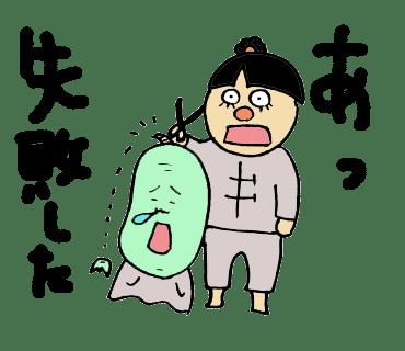 小噺 東京ビーンズ 豆サムライ 失敗