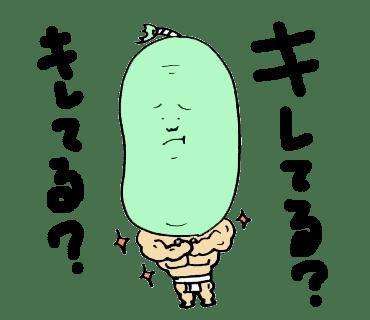 小噺 東京ビーンズ 豆サムライ キレてる
