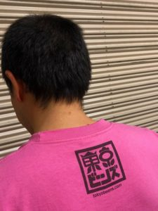 Tシャツトリニティー 東京ビーンズ 十二支 うし バック