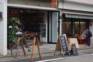 ウッドベリーコーヒーロースターズ渋谷店