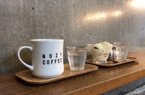 ノージーコーヒー三宿店