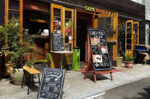 ダブルトールカフェ渋谷