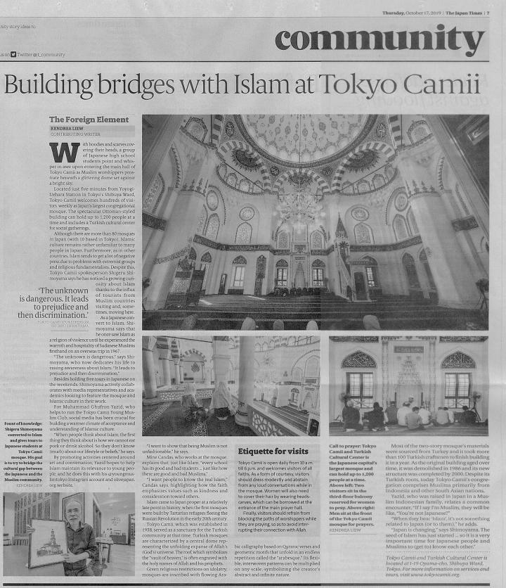 2019.10.17. Japan Times掲載