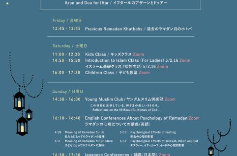 Ramadan Online Event Schedule_2020_revised