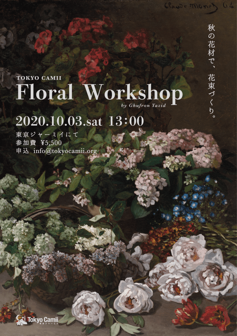 floral workshop October 2020