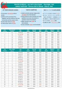 Salat Timetable July 2021