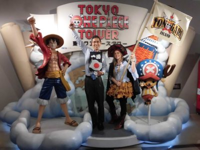 Tokyo One Piece Tower -closed-