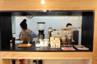Counter at Good People and Good Coffee Meguro Tokyo Cafe