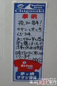 81-391.jpg