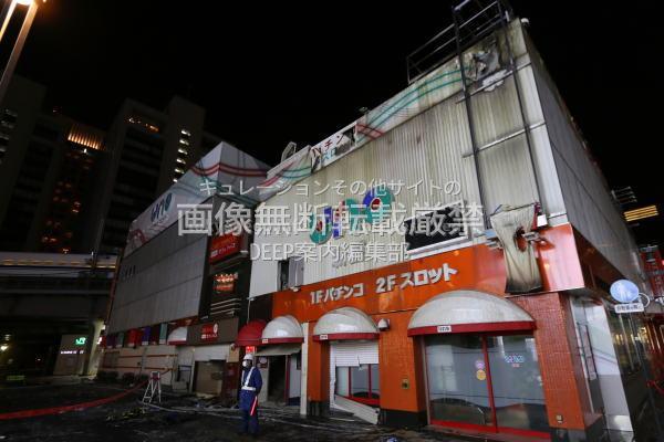 横浜 市 泉 区 火事