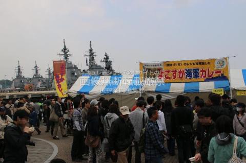 横須賀市 横須賀中央