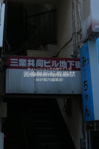 横浜市 鶴見