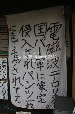 目黒区 駒沢大学