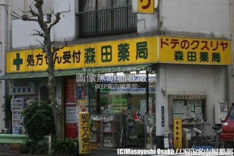 台東区 三ノ輪