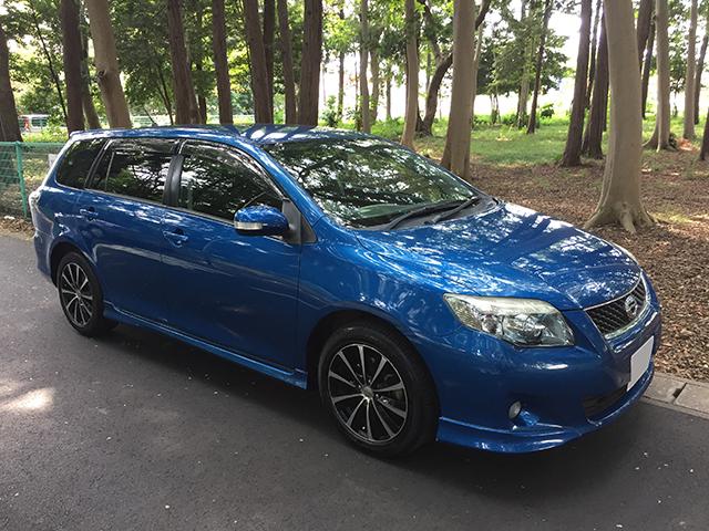 Buy a car in Japan Toyota Fielder