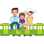 家族旅行をお得に実施する秘訣!