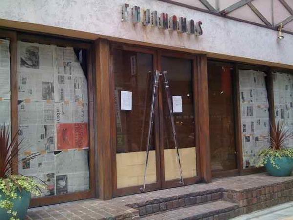 Fujimamas Closed
