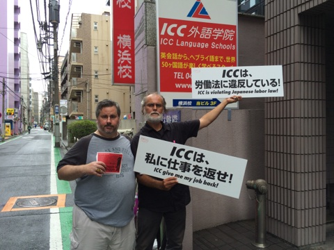Tozen Members join in a silent protest against ICC for illegally firing union member Sulejman Brkic
