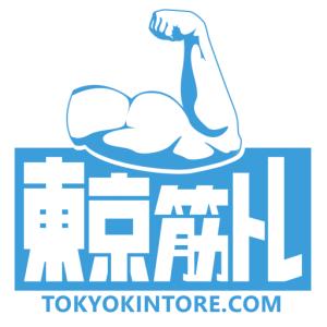 東京筋トレロゴ