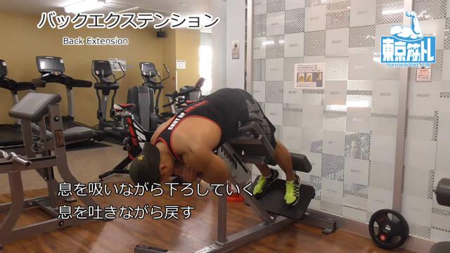 バックエクステンションで脊柱起立筋を鍛えるやり方