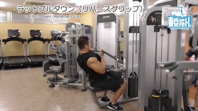 ラットプルダウンをリバースグリップで広背筋下部を鍛えるやり方と基本フォーム