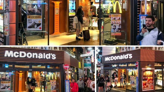 McDonalds Shibuya Center-gai @Tokyo Live