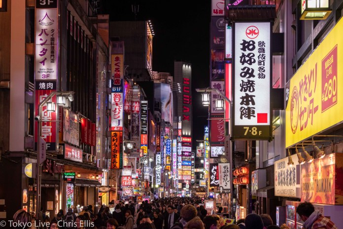 Entertainment Districts in Tokyo