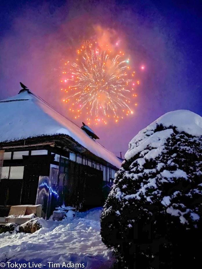 Tokyo Accessible Winter Snow Festivals