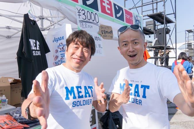 肉フェス2015-9