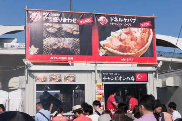肉フェス2015-20
