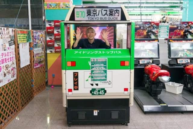 東京レジャーランド-6