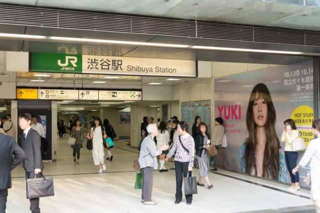 YUKI渋谷駅-2
